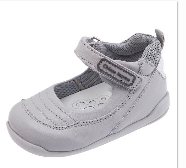 online store 9a22e eb754 Scarpe per bambino che impara a camminare, quali le migliori ...