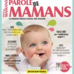 Efluent Paris international blog