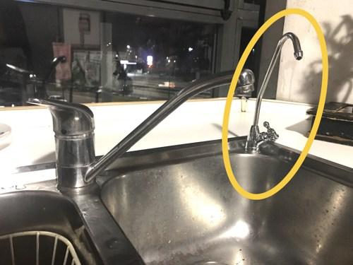 depuratore filtro acqua