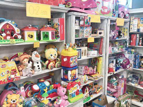 negozio giocattoli seconda mano